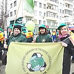 Праздничная демонстрация-01.05.2018 г.