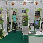 Международная выставка-форум