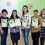 Награждение участников акции -03.10.2016 г.