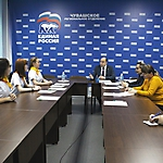Совещание по формированию штаба Акции- 22.11.2017 г.