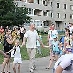 День двора Встречаем лето! 25.06.15 г.