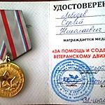 medal 7