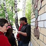 Создание и открытие рельефного панно