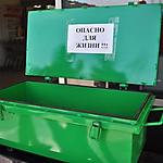 Экологическая акция по сбору отработанных батареек в г. Новочебоксарске, 2 июня 2014 г.